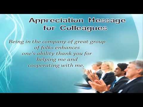 Appreciation Messages | Best Appreciation Text Message