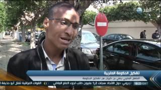 تقرير|  بن كيران يرفض التعليق علي قرار إعفائه من تشكيل الحكومة المغربية الجديدة