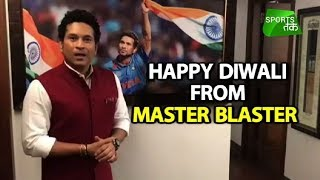 'God Of Cricket' Wishes Happy Diwali | Sports Tak