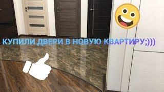 видео Педикюр в Зеленограде