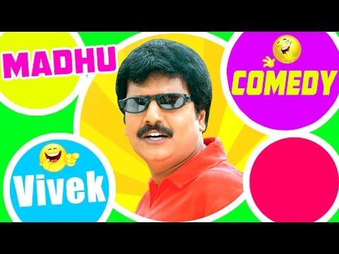 Madhu Tamil Movie Comedy | Vivek Comedy Scenes | Githan Ramesh |