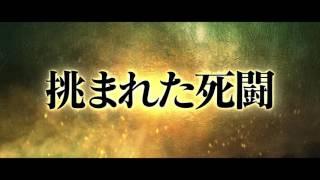 イップ・マン 第47話
