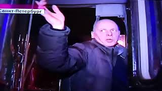 Настоящая перестрелка в Санкт Петербурге..