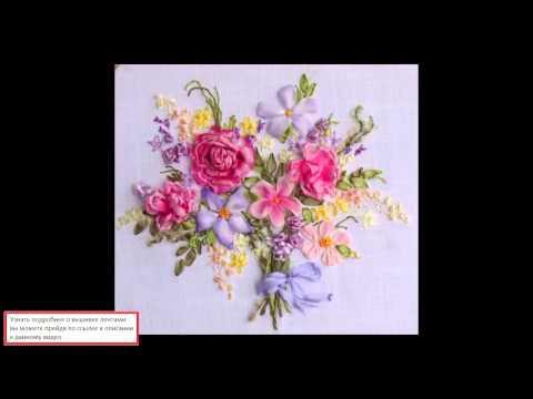 Вышивка Лентами и Бисером / Мастер класс / Embroidery, ribbons and beads