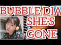 +2 key up She's gone - Steelheart cover | bubble dia| - Reaction