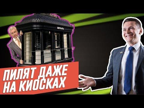 ✝️ Киоски Собянина — гробы для бизнеса
