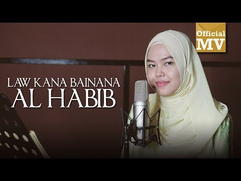 Sheryl Shazwanie - Law Kana Bainana Al Habib (Official Music Video)