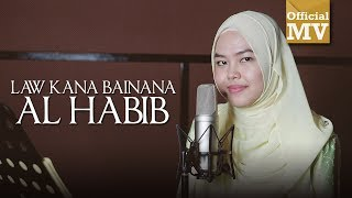 Video Sheryl Shazwanie - Law Kana Bainana Al Habib (Official Music Video) download MP3, 3GP, MP4, WEBM, AVI, FLV Juli 2018