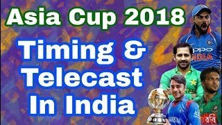 Asia Cup 2018 : Timing & Telecast Channel Details In India