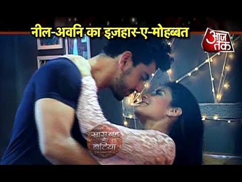 Naamkaran - Passionate Dance of Neil- Avni thumbnail