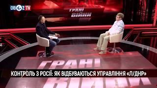 Настрої на Донбасі, рух спротиву окупантам, чого чекає Путін