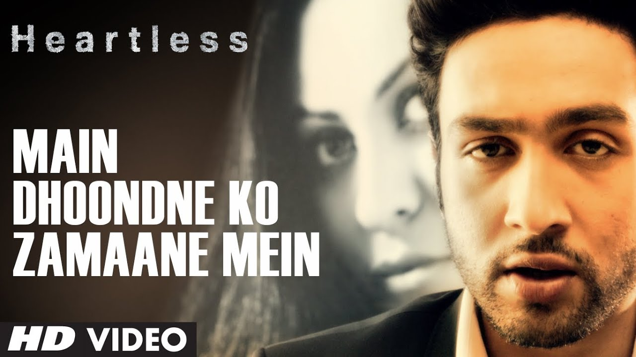 Ilahi song by arijit singh download movies