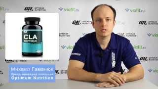 Спортивное питание  - Optimum Nutrition CLA Softgels