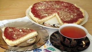 Excellent berry tart - Обалденный ягодный пирог!