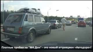 Из Москвы в Анапу по