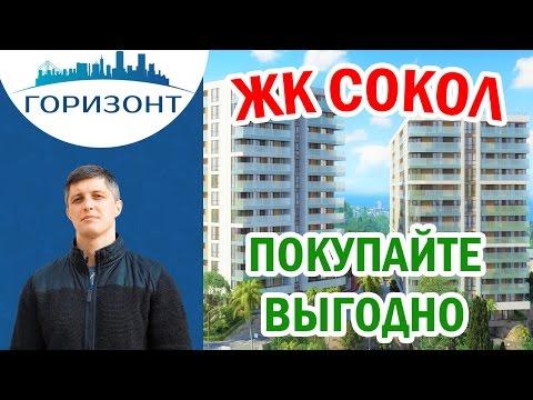 новостройки бизнес-класса в центре москвы