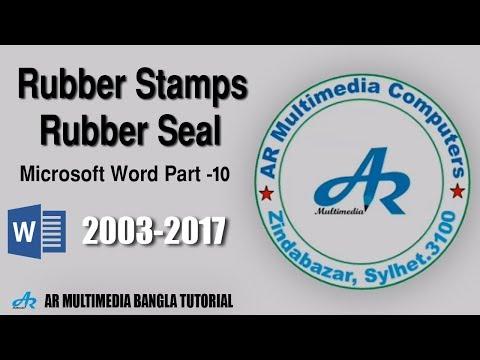 online rubber stamp maker software free