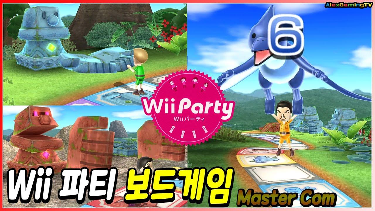 Wii 파티 보드게임 Wii Party - Board Game Island (Master com) AlexGaming vs 일호 vs 크리스 vs 하이메   AlexGamingTV