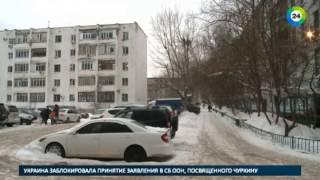 Власти Астаны дали хрущевкам вторую жизнь(, 2017-02-21T19:25:03.000Z)