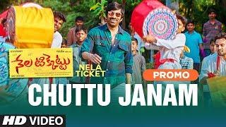 Chuttu Janam Song Promo | Nela Ticket songs | Ravi Teja,Malvika Sharma | Shakthikanth Karthick