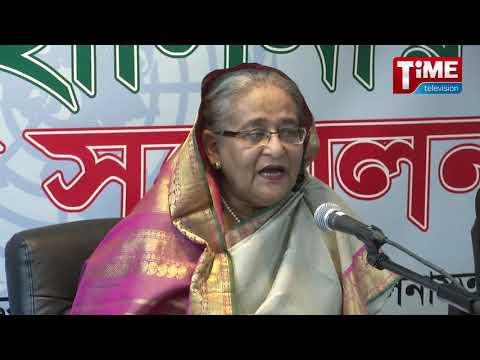 PM Sheikh Hasina Press Conference at UN Mission