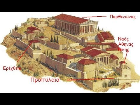 Ancient Greece Calture - Golden Age of Athens