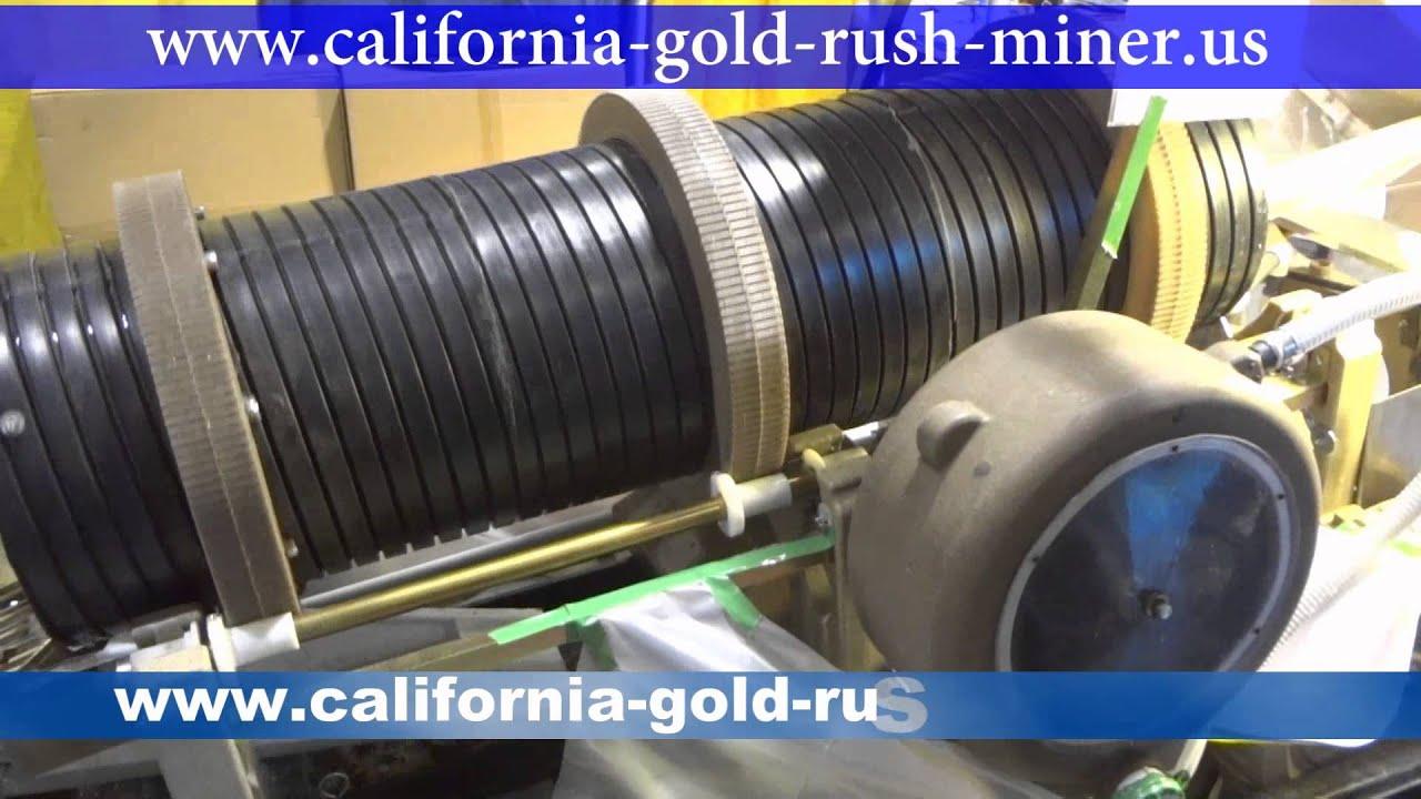 Gold Prospecting Equipment - YouTube