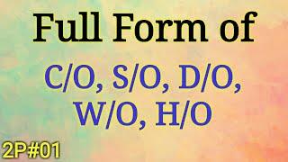 Full form of C/O, S/O, D/O, W/O, H/O | Full Name Meaning | Gk Quiz in Hindi | Mahipal Rajput