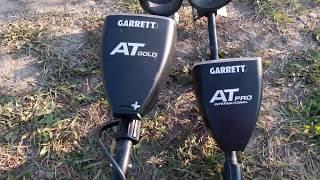 Який Garrett краще купити At Pro або Gold