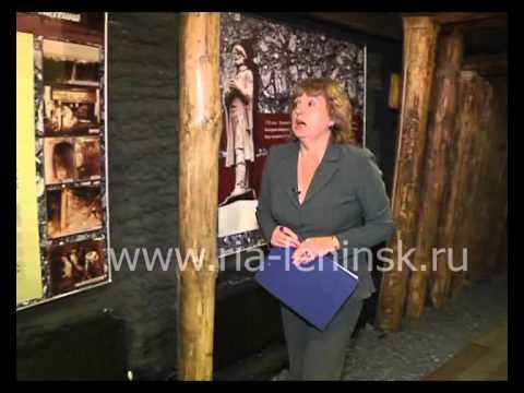 Музей шахтерской Славы Кольчугинского рудника знакомит с неизвестными фактами истории города