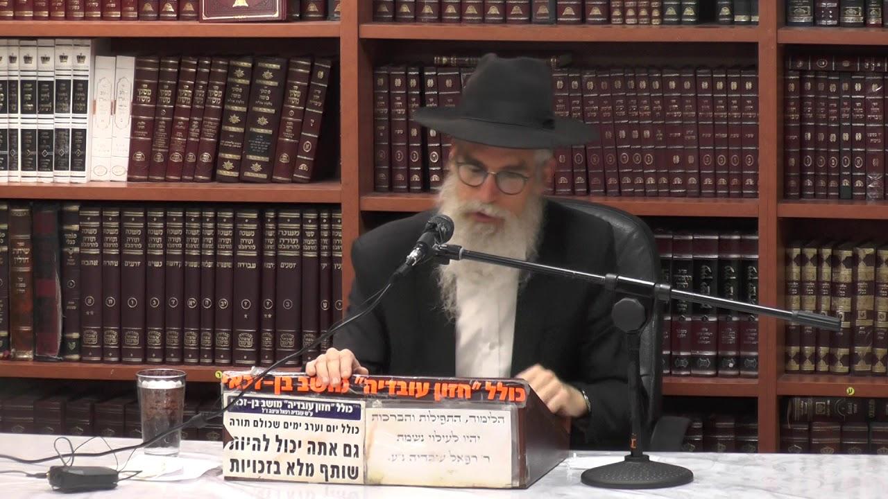 הרב יוסף לרר :  תניא .  פרשת בלק - הסתכלות חיובית בכל אירוע בחיים .