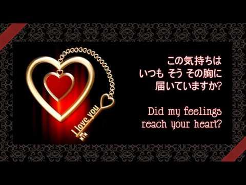 I LOVE YOU ● Chris Hart ● Lyrics (Japanese / Eng sub) ● クリス・ハート ●歌詞