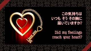 I LOVE YOU ● Chris Hart ● Lyrics (Japanese / Eng sub) ● クリス・ハート ●  歌詞