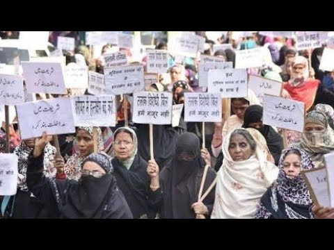 All India Muslim Personal Law Board Protest Again Triple Talaq Bill Mumbai