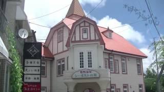 桜井くみ子 - 長崎街道