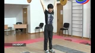 В Хасавюрте прошло Первенство Дагестана по тяжёлой атлетике среди юниоров