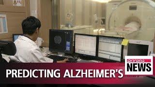 Korean reseachers develop predictor of Alzheimer