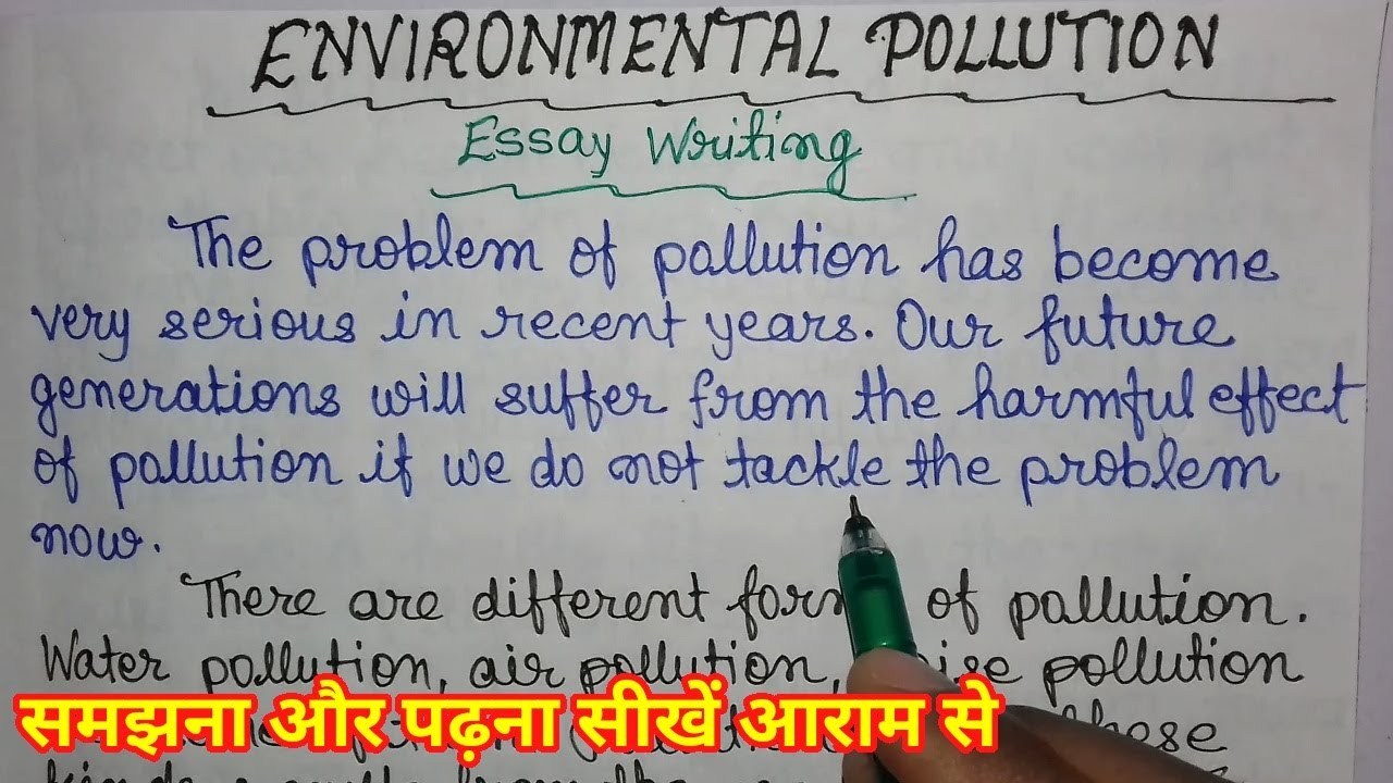 Environment and pollution essay esl scholarship essay writing services for mba
