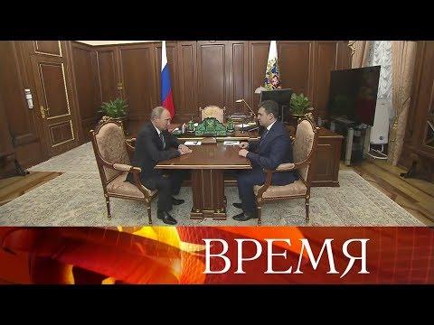 Владимир Путин назначил Станислава Воскресенского врио главы Ивановской области.