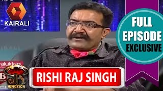 JB Junction 18/09/2016 Full Episode Rishi Raj Singh