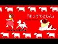 『まっててごらん』 大杉久美子  アニメ〜アルプスの少女ハイジ〜  ♪ Piano&GarageBand cover