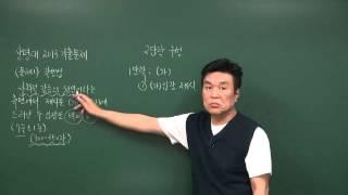 [김창회논술] 상명대 2013 기출문제 문제 1번 작성…