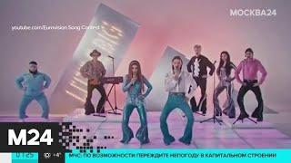 """Группа Little Big представила песню для """"Евровидения"""" - Москва 24"""