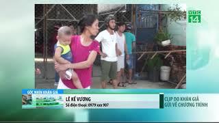VTC14 | Đồng Nai: Hai bà cháu chết bất thường tại phòng trọ