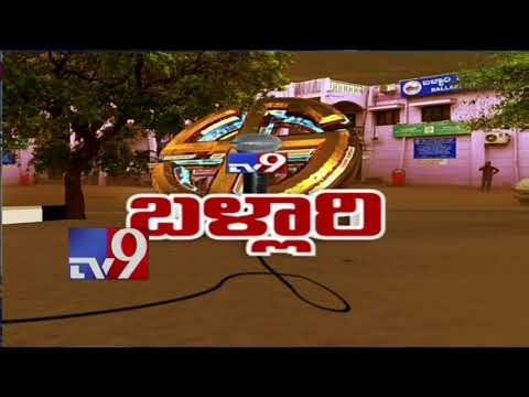 Karnataka Elections 2018: 5 % voting recorded in Bellary after 2 hours polling - TV9