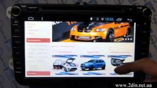 Штатная магнитола Volkswagen (Passat B6,B7,Cady,Bora,Jeta,Tiguan) - GPS навигация SMARTY Trend(Купить магнитолу на сайте Volkswagen (Passat B6,B7,Cady,Bora,Jeta,Tiguan): http://2din.net.ua/volkswagen.html Обзор функциональных возможностей..., 2016-05-10T12:05:11.000Z)