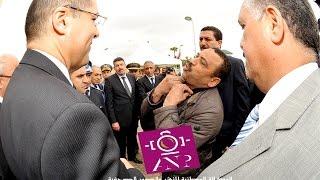 شرطي  يهدد بالانتحار أمام والي البيضاء سفير ووالي الأمن مؤدب