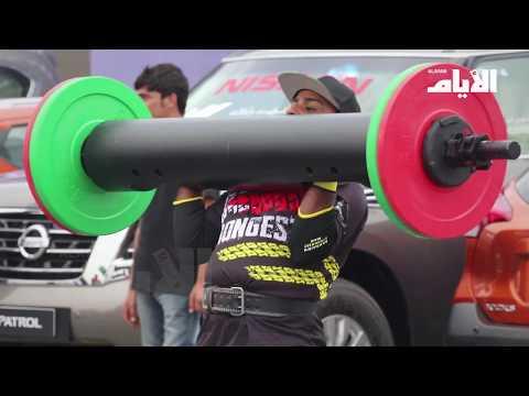 «الوزن الخفيف»  يلهب حماس الجماهير  في بطولة «اقوى رجل بحريني»  - نشر قبل 23 ساعة