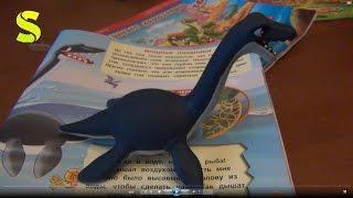Динозаври!DeAgostini.Посилка №4.Колекція динозаври і світ юрського пер-а. Іграшки.
