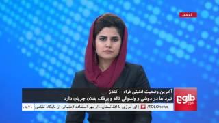 MEHWAR: Kunduz, Farah Security Situation Discussed